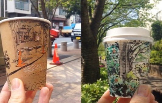 Đường phố Tokyo trên những chiếc cốc cà phê